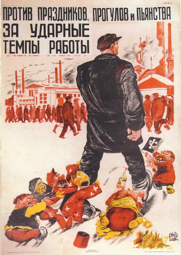 Фото №36 - Советские антирелигиозные плакаты (галерея)