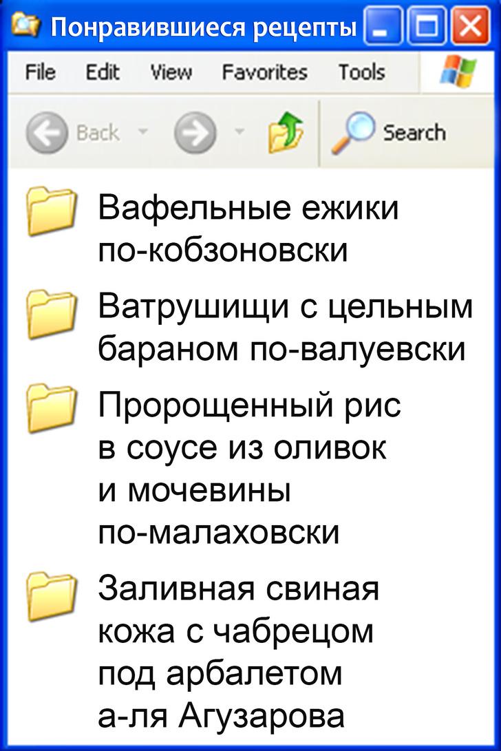 Фото №7 - Что творится на экране компьютера Тимура Кизякова