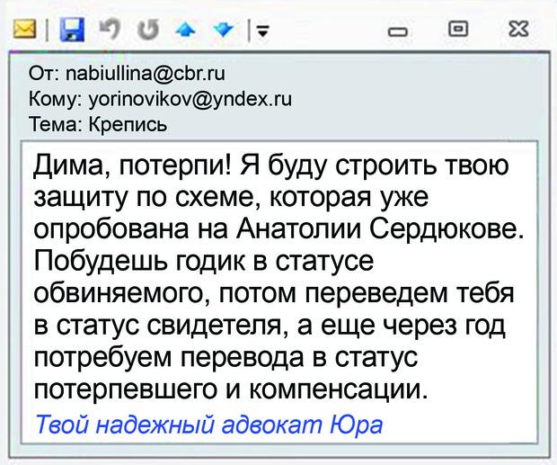 Фото №7 - Что творится на экране компьютера полковника Дмитрия Захарченко