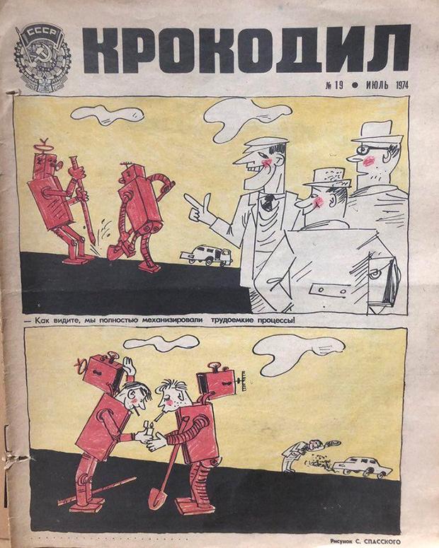 Фото №4 - В Ярославле на выставке показали «самого современного» российского робота, очень похожего на человека в костюме робота