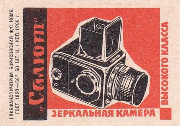 Фото №19 - Советская реклама гаджетов