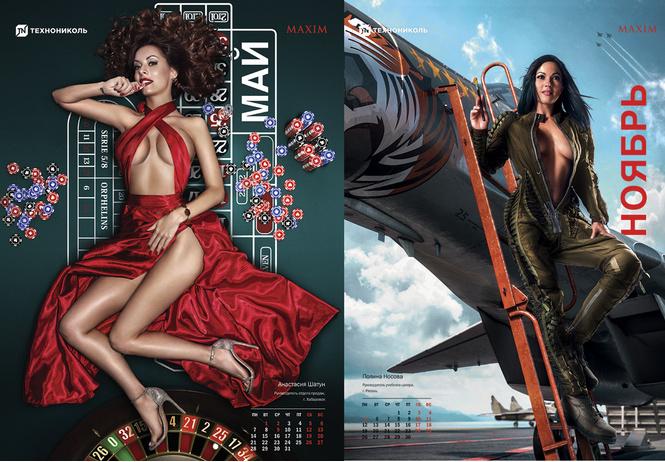 maxim представляет календарь технониколь ищи декабрьском номере