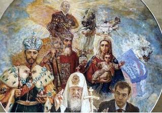 В Туле появилась икона с Путиным, Медведевым и символикой «Единой России»