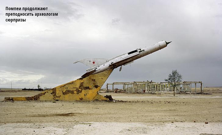 Фото №5 - Cоюз ржавых-2: еще 5 грандиозных заброшенных сооружений