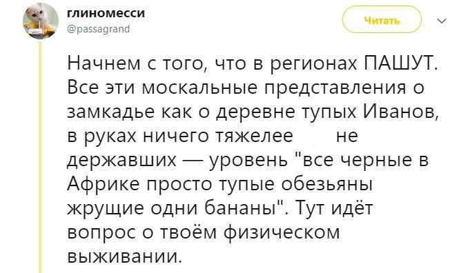 Фото №3 - Лучшие шутки о богатстве москвичей