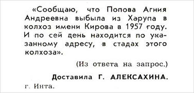 Фото №25 - Идиотизмы из прошлого: 1969 год (выпуск №2)