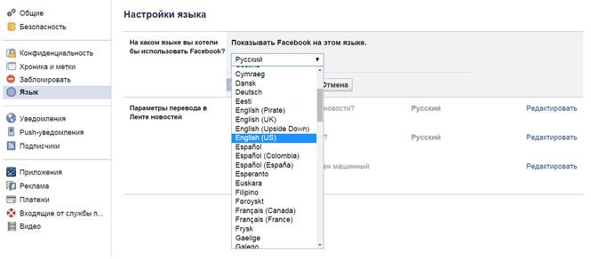 Как пользоваться новым поиском «Фейсбука»