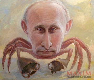 Фото №1 - «Бородавочник». Владимир Путин