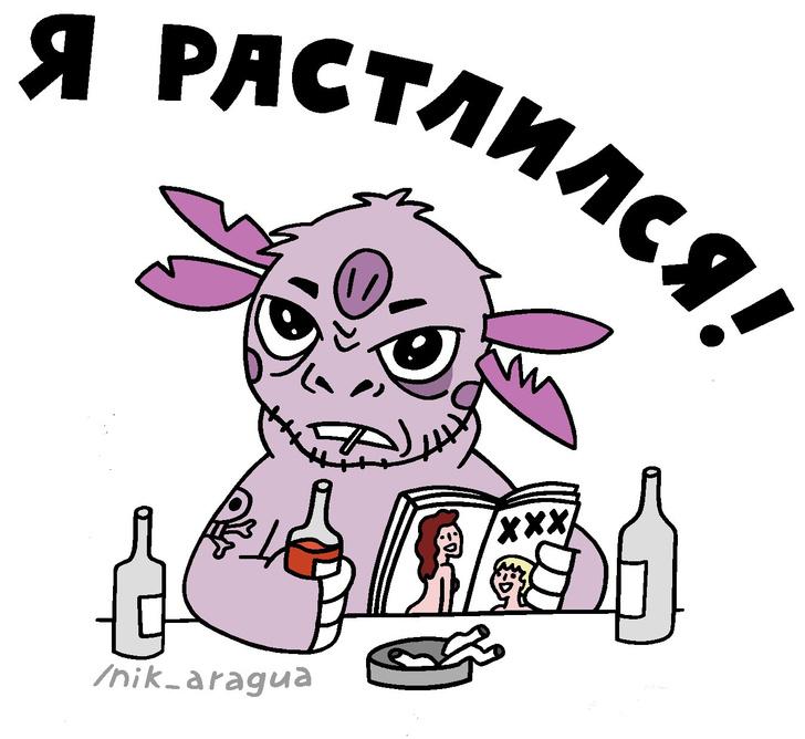 Фото №11 - Портрет художника в ярости: остроумные карикатуры от Ник Арагуа