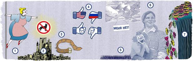 Фото №5 - Маленький победоносный холивар: как устроены конфликты в соцсетях