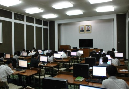 В какие компьютерные игры играют в Северной Корее
