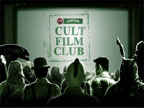 Фото №1 - Jameson Cult Film Club