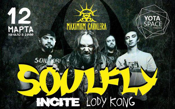 Фото №1 - Посоветуй клипы для «Видеосалона» с Soulfly и выиграй билеты на концерт