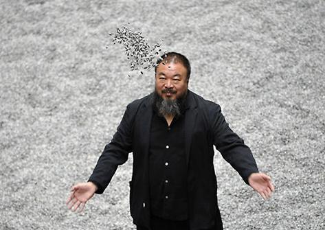 Фото №1 - Китайские семечки