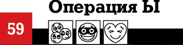 Фото №55 - 100 лучших комедий, по мнению российских комиков