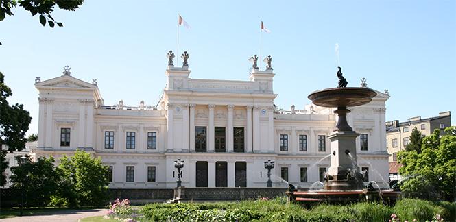 Лундский университет, основанный в 1666 году