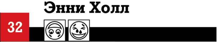 Фото №82 - 100 лучших комедий, по мнению российских комиков