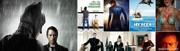 Фото №1 - Июльское кино