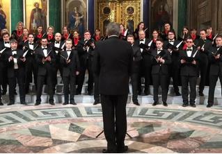 В Исаакиевском соборе хор спел песню про бомбардировку США
