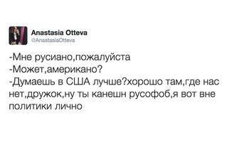 Лучшие шутки о предложении Медведева переименовать кофе американо