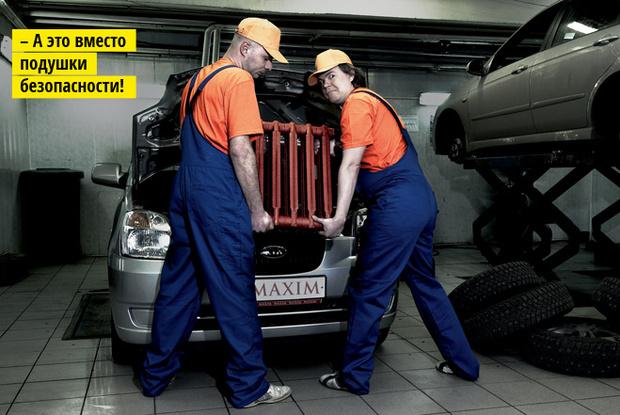 Фото №3 - Работники автосервисов рассказывают о 30 способах отъема денег у автовладельцев