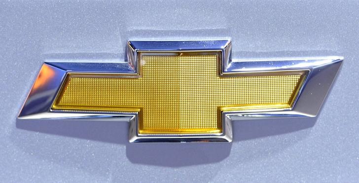 Фото №19 - 20 автомобильных эмблем со смыслом