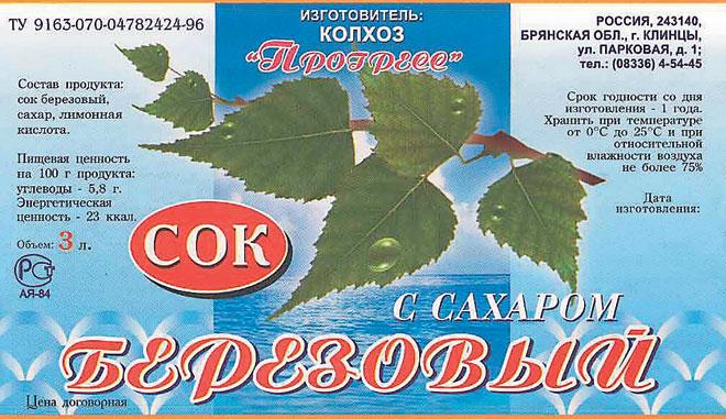 Фото №1 - 24 вещи, которые популярны только в России