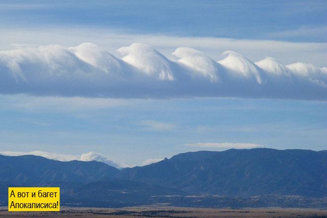 Фото №3 - Райские кучи: 6 необычных облаков, и почему они такие