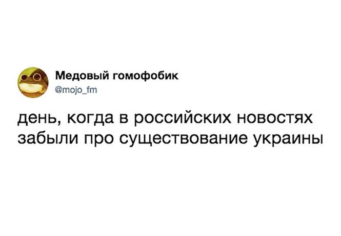 Лучшие шутки о решении МОК об отстранении сборной России от Олимпиады-2018