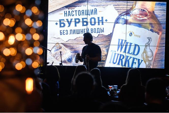 «Без лишней воды»: презентация нового альбома самого крутого российского джазмена