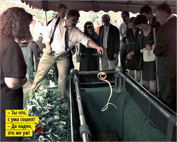 Фото №10 - Похороны вприсядку и еще 10 удивительных церемоний погребения