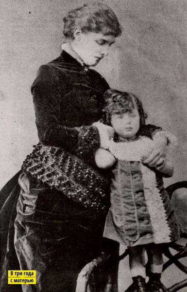 Уинстон Черчилль с матерью