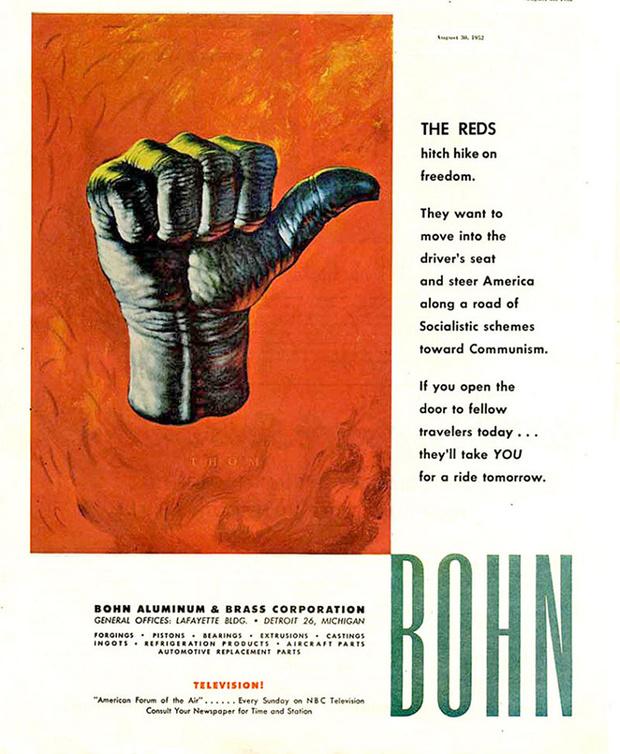 Фото №19 - 24 исторических плаката с антисоветской агитацией