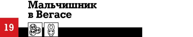 Фото №95 - 100 лучших комедий, по мнению российских комиков