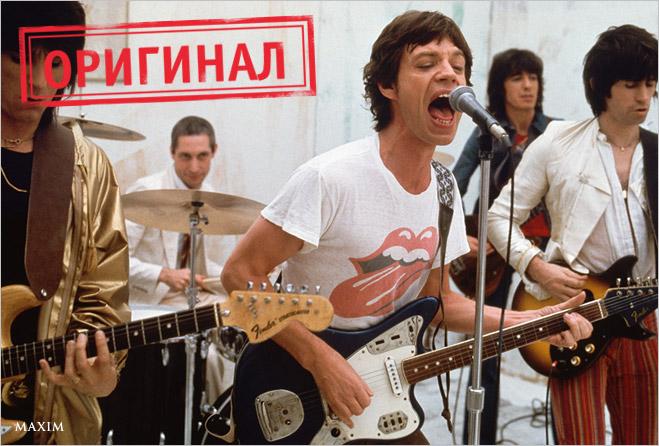 """Кадр из клипа Rolling Stones 1978 года """"Respectable"""""""