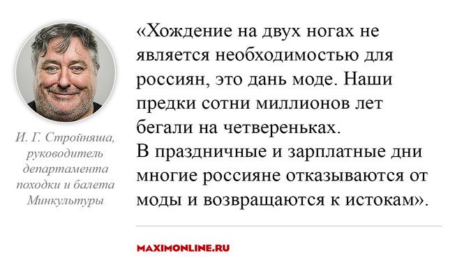 http://www.maximonline.ru/images/th/100/18/62021-YzJlN2EwNTc1YQ.jpg