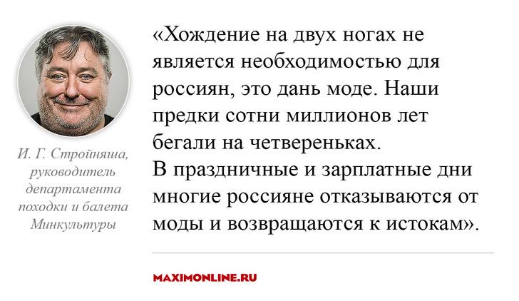 Фото №1 - 8 постыдных стереотипов, от которых давно пора избавиться россиянам