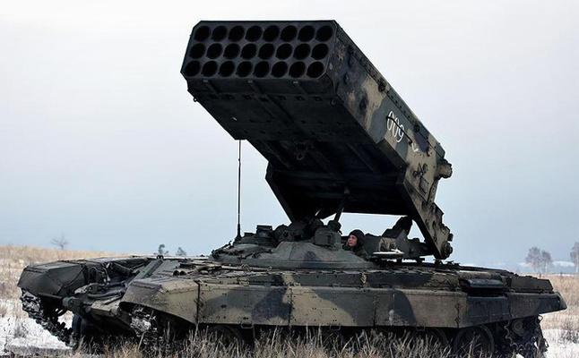 Фото №5 - Тест: Угадай, какое из этих слов— название российского оружия