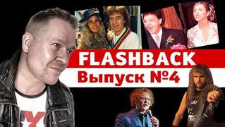Вокалист Franz Ferdinand задержан в аэропорту Домодедово по подозрению в шпионаже и другие новости прошлого: Flashback № 4