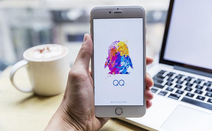 Фото №3 - Названы самые прибыльные приложения для iPhone 2018 года