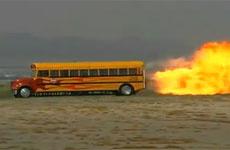 Школьный автобус на анаболиках