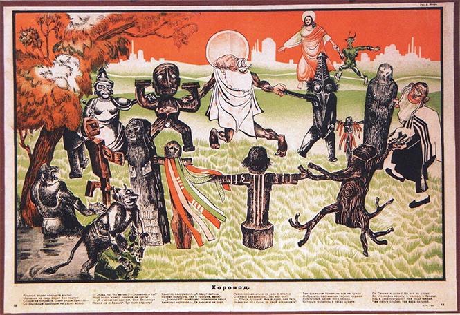 Фото №41 - Советские антирелигиозные плакаты (галерея)
