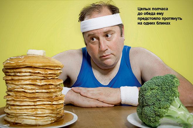 Чай крымский здоровье 100 гр целлофановый пакет похудение.
