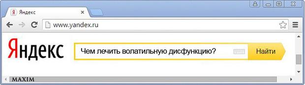 Фото №1 - Прямой репортаж с десктопа компьютера Алексея Улюкаева