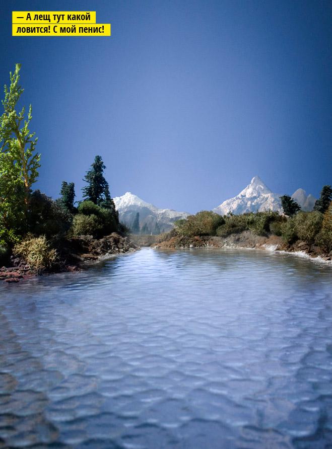 Фото №3 - 5 невероятных пейзажей (с секретом)