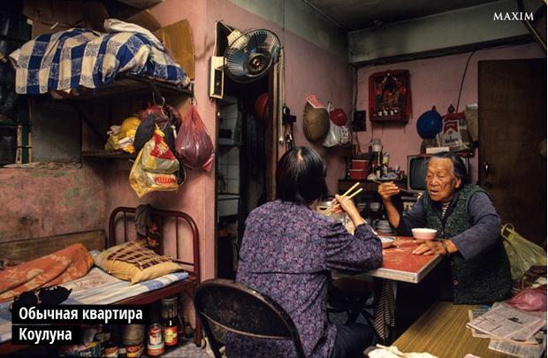 Фото №11 - История самого густонаселенного заповедника пьянства, наркотиков, проституции и безделья