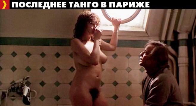 zrelaya-poslednee-tango-v-parizhe-porno-film-onlayn-foto