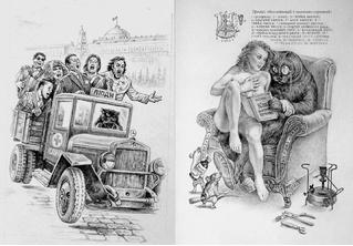 Ты наверняка узнаешь эти лица! Жесткие и хлесткие иллюстрации к «Мастеру и Маргарите»