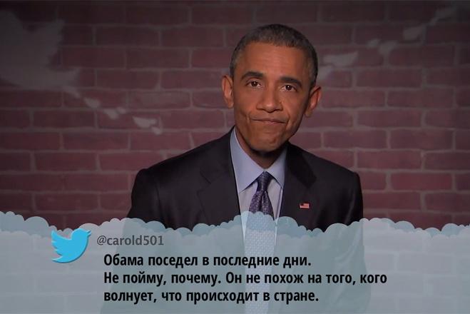 Обама поседел в последние дни.