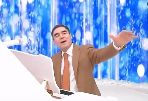 Фото №1 - Президент Туркмении снова спел, теперь по-немецки (клип с добрыми глазами прилагается)